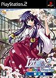 Izumo 2: Gakuen Kyousoukyoku - Double Tact [Limited Edition] [Japan Import]