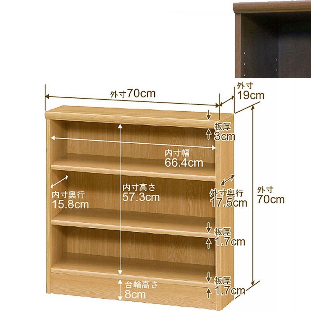 オーダーマルチラック スリム (オーダー収納棚棚板厚17mm標準タイプ) 奥行19cm×高さ70cm×幅70cm ダークブラウン B00775Y9RQ  ダークブラウン