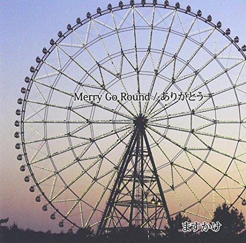 ますかけ / Merry Go Round / ありがとう