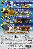 Inazuma Eleven - Go 20 (Chrono Stone 08) [Japan DVD] GNBA-2048