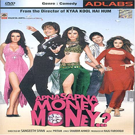P Se PM Tak hai full movie hd 1080p download