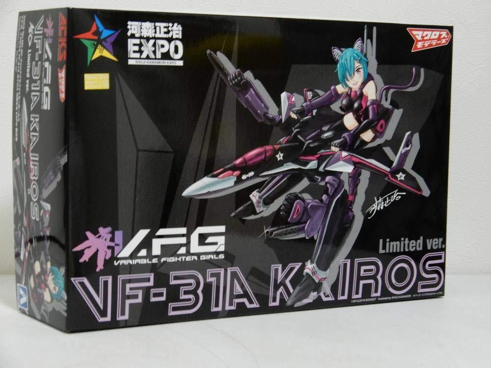 河森正治EXPO V.F.G マクロスΔ VF-31A カイロス / K-40 limited 黒猫ver. アオシマ B07SQFXPPQ