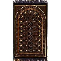 Premium Islamic Prayer Rug/Janamaz Sajjadah/Namaz Seccade by GOLD CASE - Made in TURKEY, Dark Blue