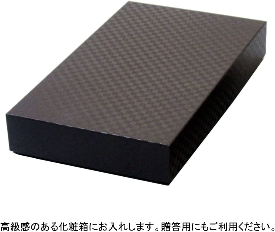100s gift box specification with Special calligraphy form Japanese High grade Calligraphy Set