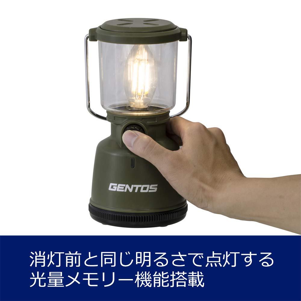 消灯前と同じ明るさで点灯する光量メモリー機能搭載