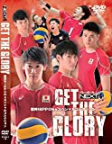 「NEXT4」 GET THE GLORY (<DVD>)