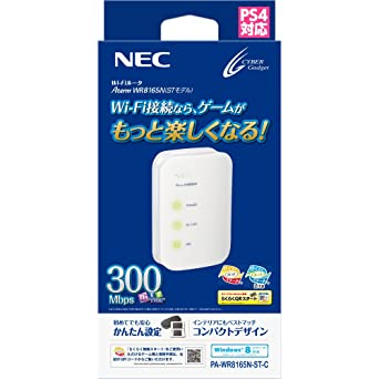 NEC Aterm WR8600N Router Drivers for Windows