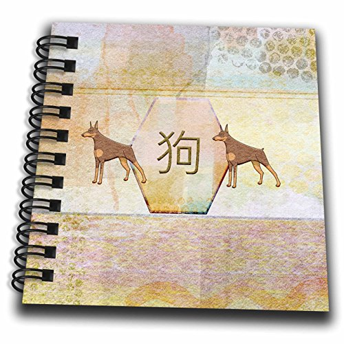 3dRose Beverly Turner Chinese New Year Design - Rottweiler, Felt Look Abstract, Sign of the Dog in Chinese, Pastels - Mini Notepad 4 x 4 inch (Rottweiler Notepad)