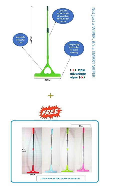 AMIDE BY AD.COM™ 3 in 1 Heart Floor Wiper for Floor Bathroom Kitchen or Glass Cleaning in Green Color ONLY + Apple Wiper Absolutely Free