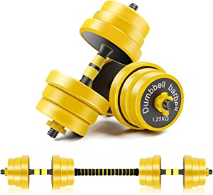 CDCASA Adjustable Dumbbells, 44 or 66 Lbs Weight Set, Dumbbell Barbell 2 in 1, Solid and Configurable with Rubbery Protective Cover, Easy Assembly and Save Space, Home Gym Equipment for Men and Women