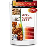 MCT&Kombuchaのチカラ コンブチャ 麹 MCTオイル ダイエット サプリメント 60粒・約30日分
