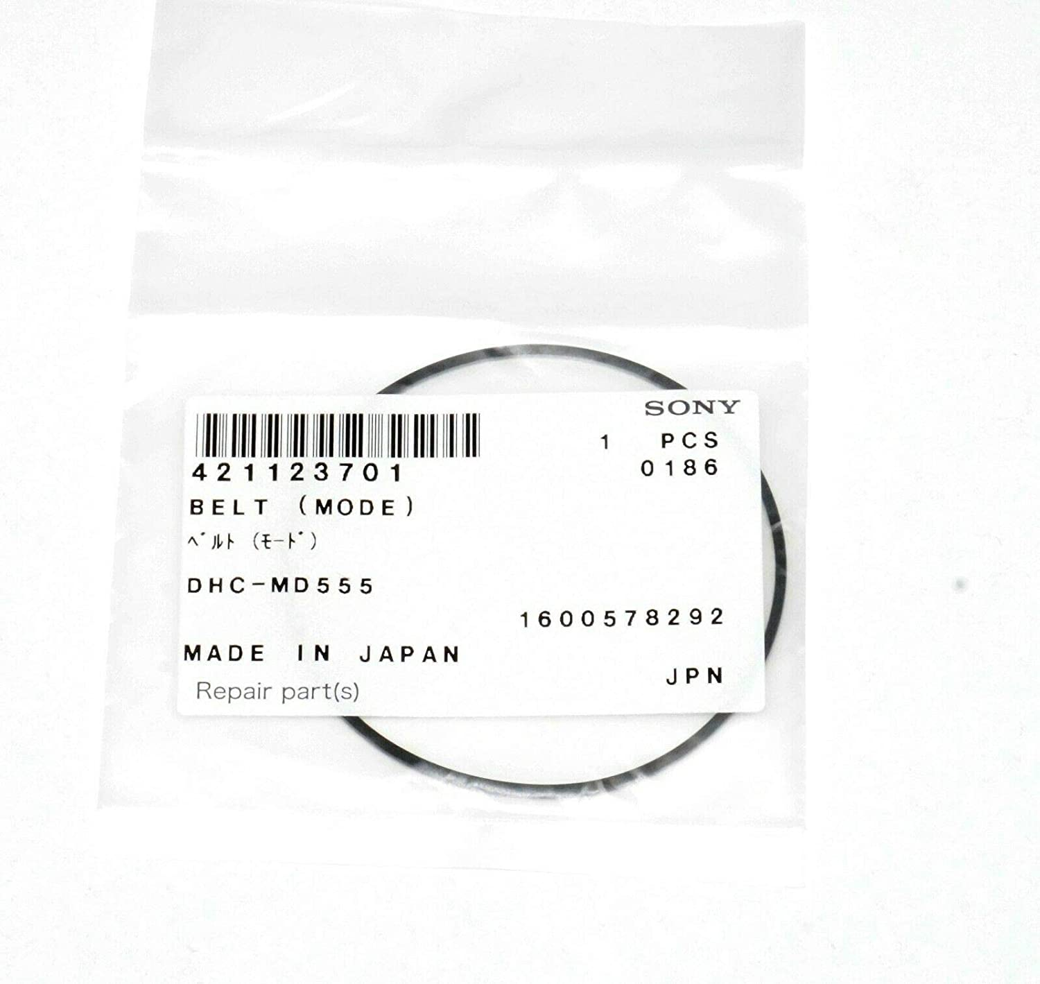Sealed Rubber MODE or LOADING Connector Belt For Sony Disc Player
