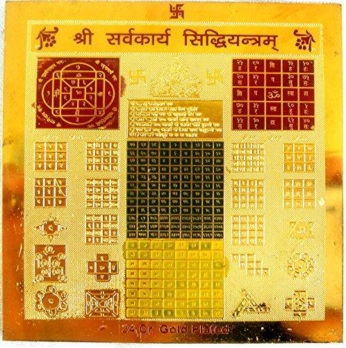 Handmade Brass Sri Karya Siddhi Yantra : 3.25 X 3.25