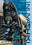 Inuyashiki Vol. 5