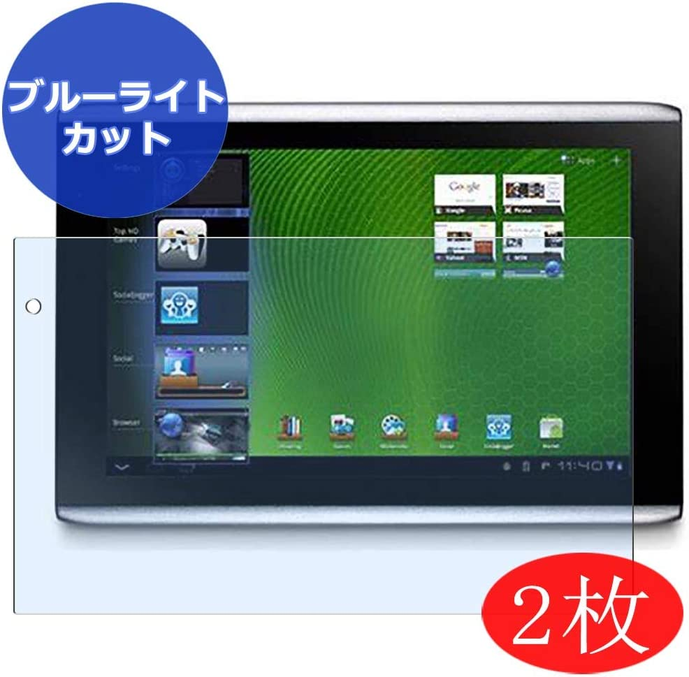 【2 Pack】 Synvy Anti Blue Light Screen Protector for ACER iconia Tab A501 10.1