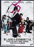 Blade of the Immortal (J-Movie w. English Sub, All Region DVD)