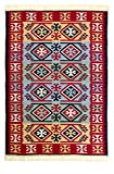 Reversible Dowry Chest Turkish Kilim Rug