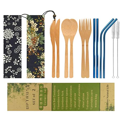 Amazon.com: UPTRUST - Juego de 2 cubiertos de bambú ...