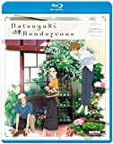 Natsuyuki Rendezvous: Complete Collection [Blu-ray]
