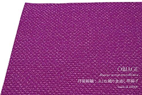 帯揚げ 紫 パープル ラメ糸 正絹 丹後ちりめん ふくれ織