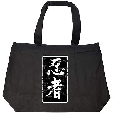 Amazon.com: Ninjutsu Ninja Symbol Japanese Chinese Kanji ...