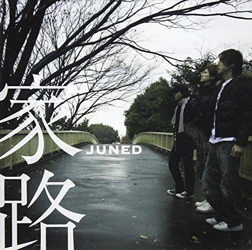 Ieji by Juned (2007-02-07)