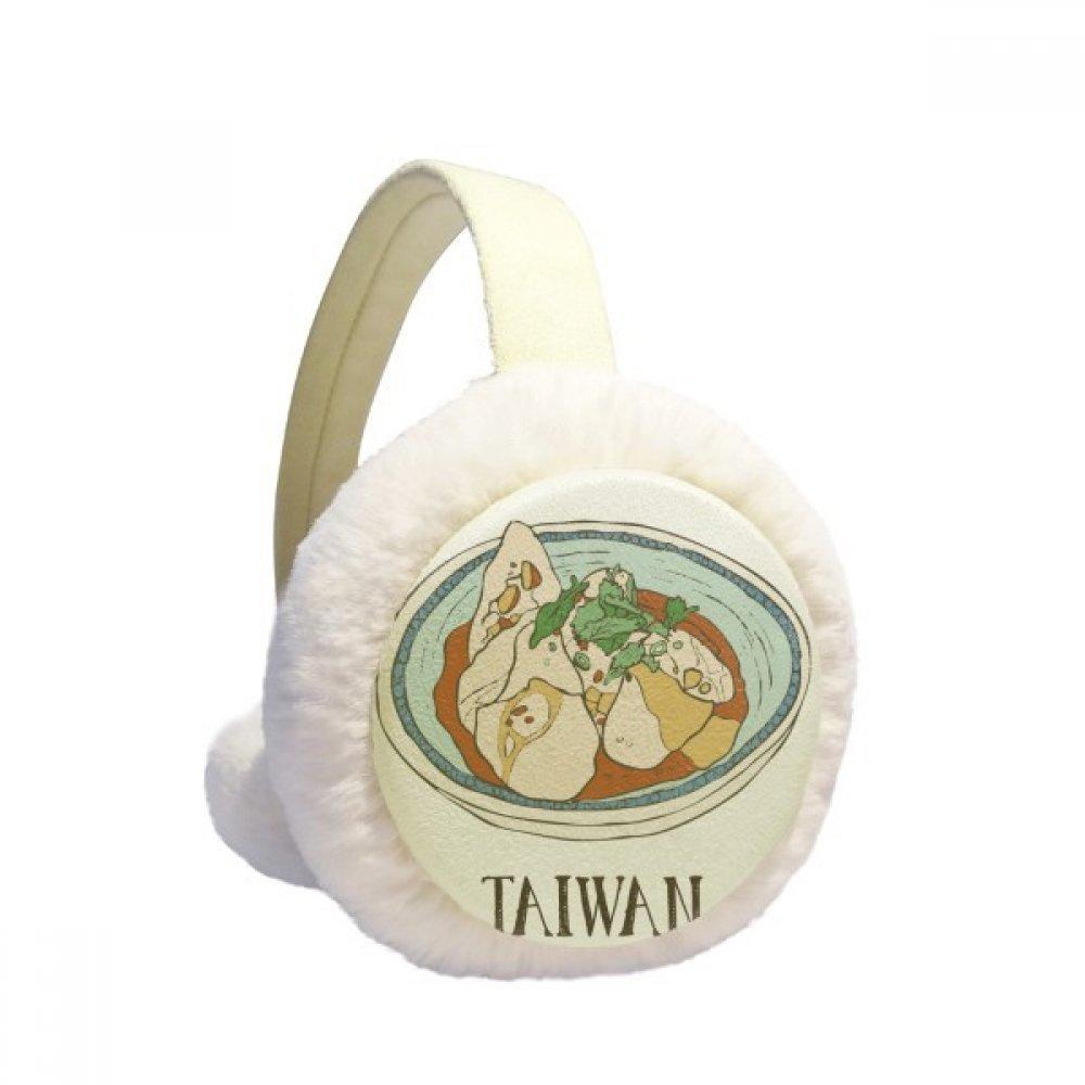 Food Beef noodles Taiwan Travel Winter Earmuffs Ear Warmers Faux Fur Foldable Plush Outdoor Gift