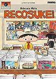 レコスケくん 20th Anniversary Edition