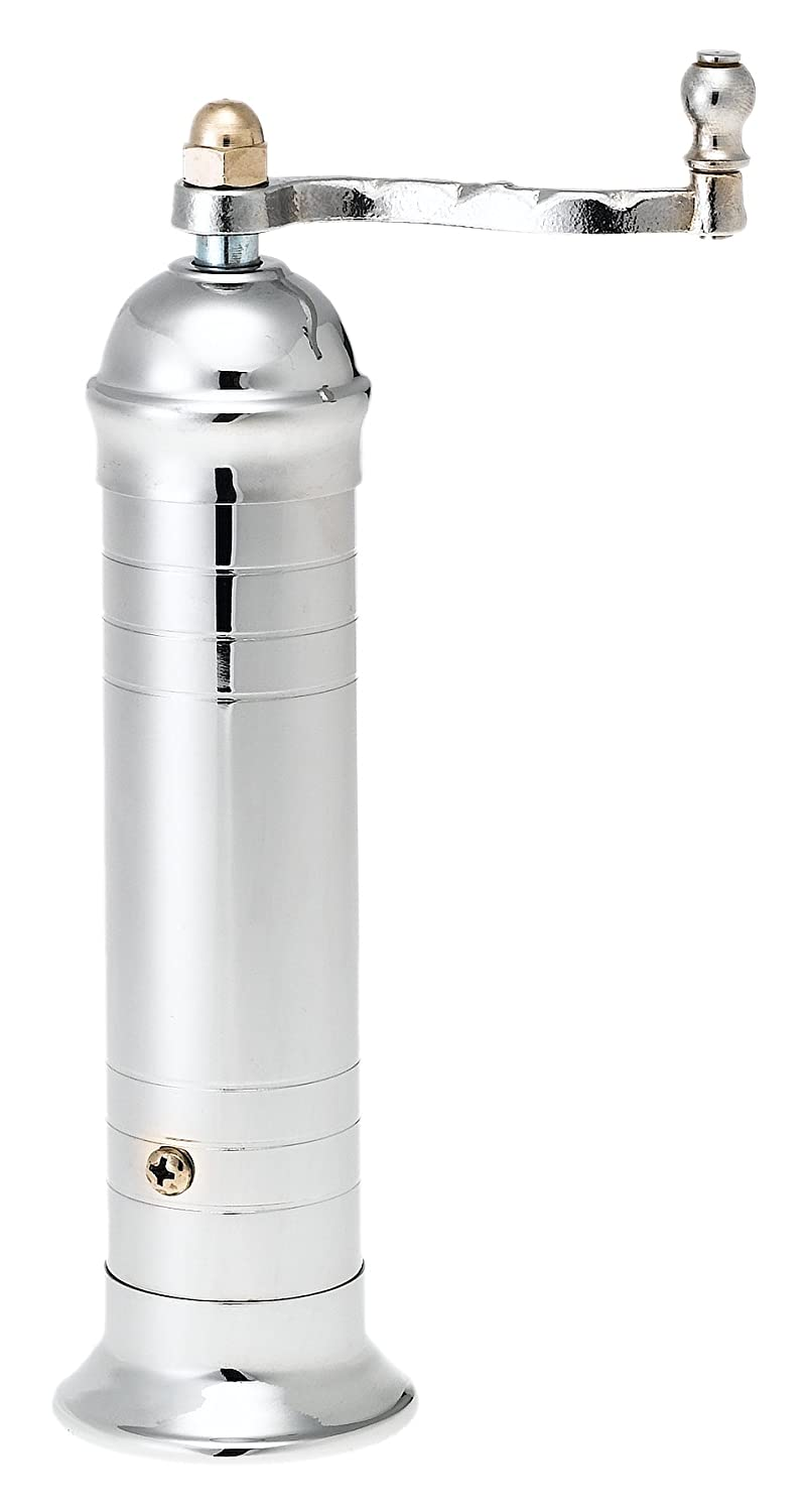 Pepper Mill Imports Atlas Pepper Mill, Chrome, 8 8 Inc.