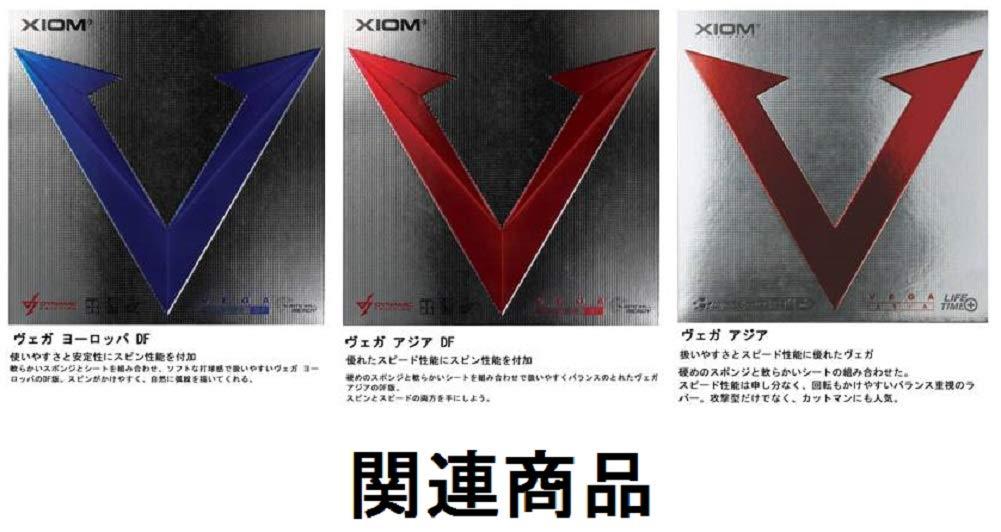 OVP NEU Lieferung XIOM Vega Elite inkl TT-Belag