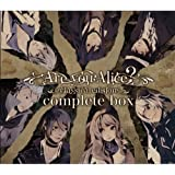 Are you Alice? -classical edition complete box