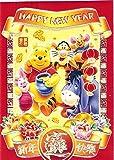 6 Red Envelope Pooh Bear hugging Tigger tiger Eeyore donkey Roo kangaroo DISNEY Lucky Envelope - Money Envelope - Chinese New Year - Lai See Hong Bao