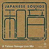 Tatsuo Sunaga - Waon A Tatsuo Sunaga Live Mix [Japan CD] TYOR-2