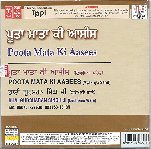 Buy Poota Mata Ki Asees Online at Low Prices in India