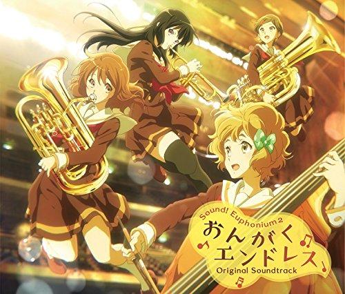 Animation Soundtrack (Music By Akito Matsuda) - Sound! Euphonium 2 (Anime) Original Soundtrack: Ongaku Endless (3CDS) [Japan CD] LACA-9479