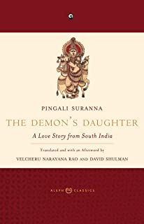 A Love Story from South India