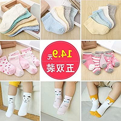 1-12 year-old baby spring and autumn children's socks 3 2 5 pupils boys socks 5-9 socks 5-year-old boy