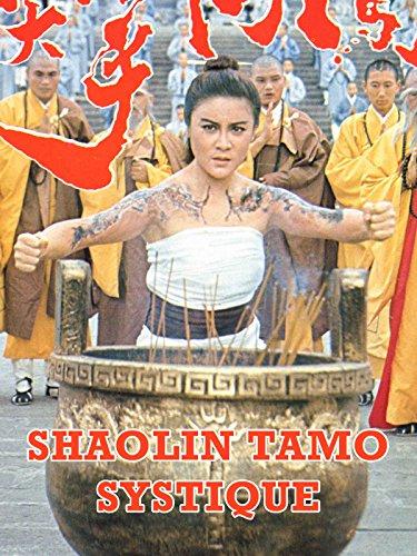 Shaolin Tamo Systique]()
