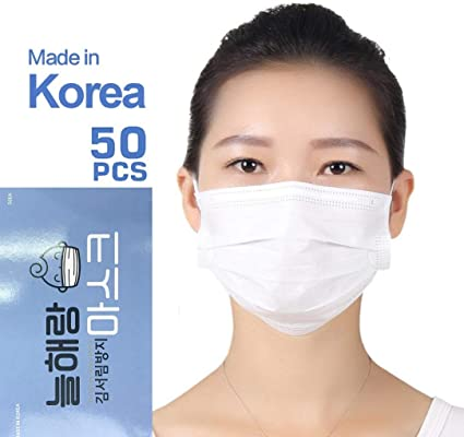 design surgical mask