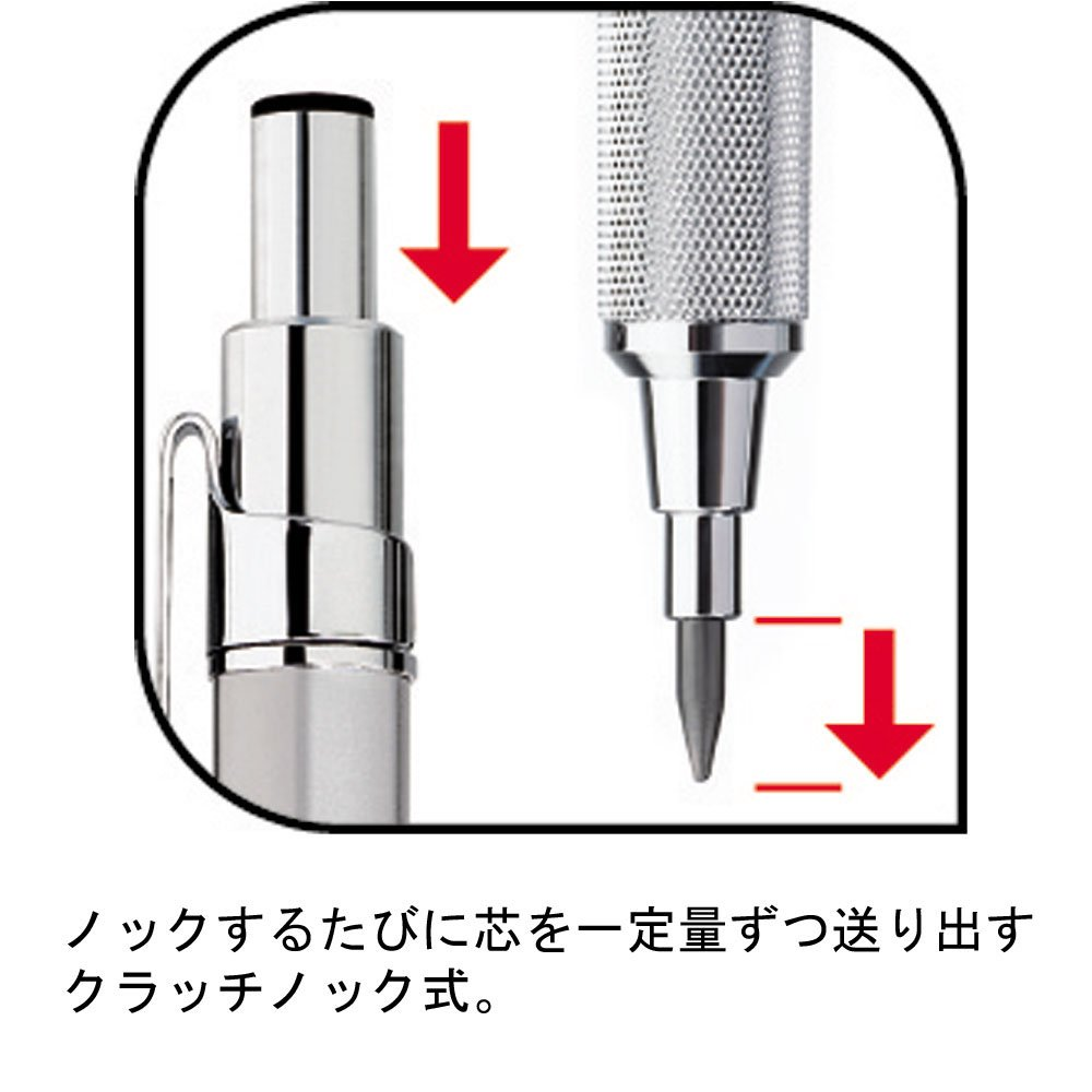 Rotring 800 Lead Holder Clutch Knock System - 2 mm - Silver Body (japan import) by Rotring (Image #3)