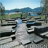 Landscape Design by Ryoko Ueyama (2008-04-15)