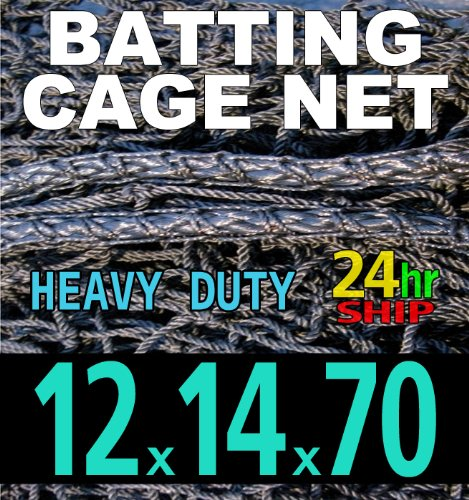 Baseball Batting Cage Net [12' x 14' x 70'] | #42 Grade Heavy Duty HDPP Netting