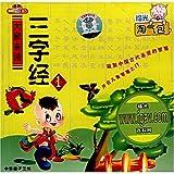 大(da)家�碜x 三字�(jing) 1(VCD)