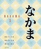 Nakama, Hatasa, Yukiko Abe and Hatasa, Kazumi, 0495912662