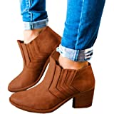 FISACE Women's Autumn Winter Chunky Low Heel Chelsea Round Toe Faux Stacked Ankle Bootie