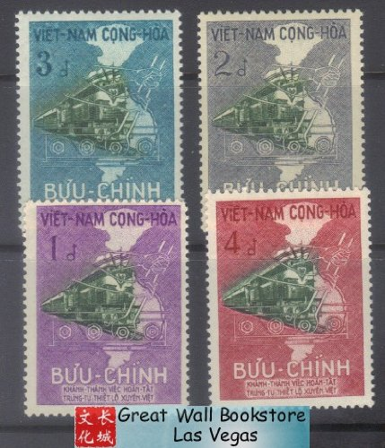 South Vietnam Stamps - 1959, Sc 116-9 Diesel Engine and Map of North and South Vietnam - 3 MNH/1 MLH, (Mnh Map)