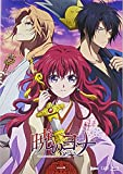 Animation - Akatsuki No Yona Vol.1 [Japan BD] VPXY-75141