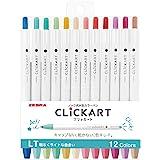 ゼブラ 水性ペン クリッカート LT12色セット WYSS22-12CLT