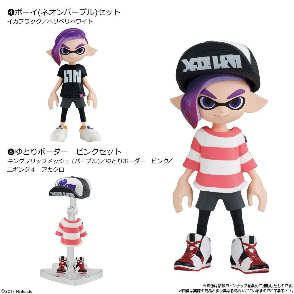 Set of 8 Bandai Shokugan Splatoon 2 Kisekae Gear Collection 2