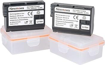 カメラのバッテリーと急速デュアルバッテリー充電器
